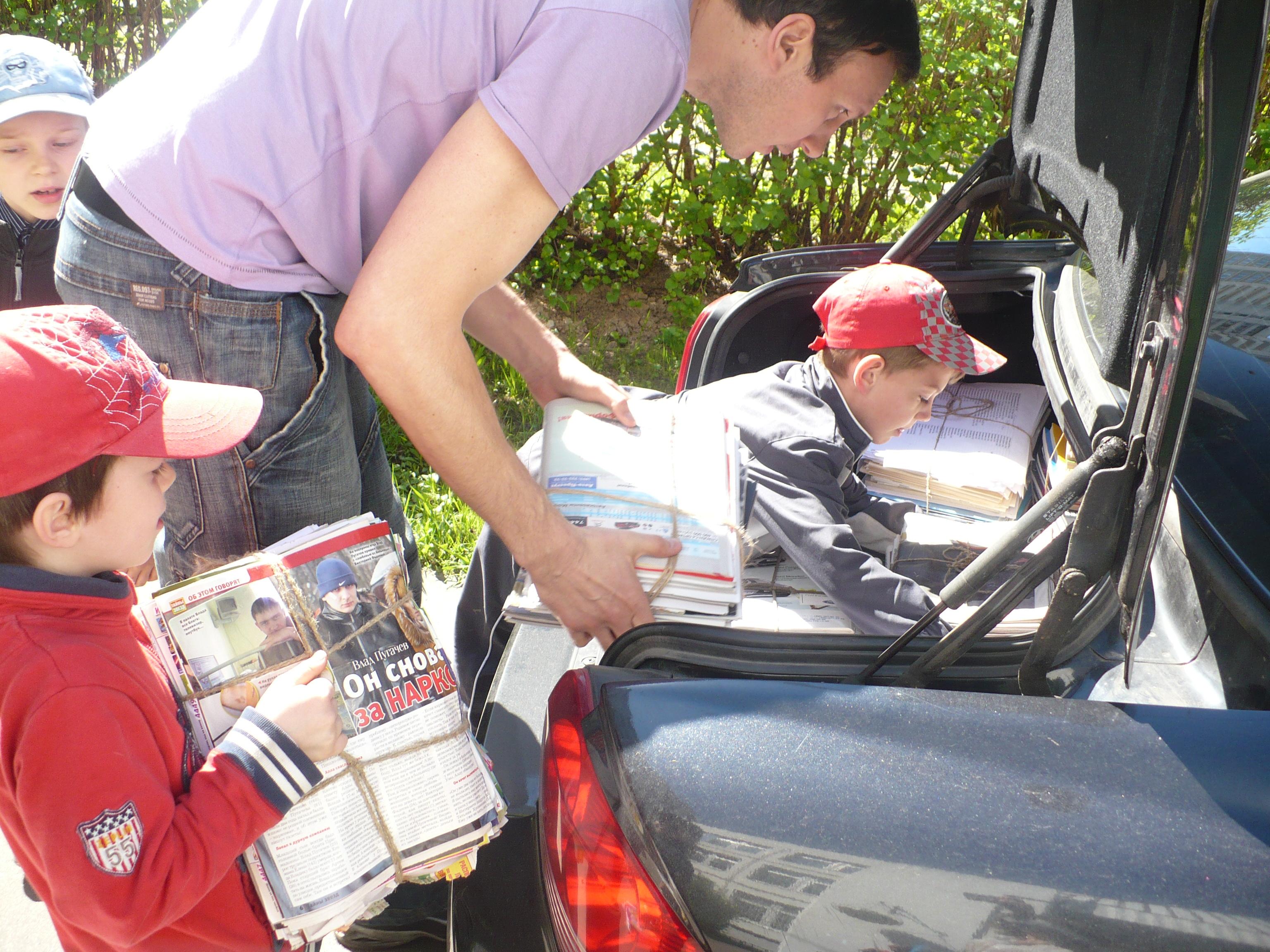 Дети собирают макулатуру в картинках пункты приема макулатуры в екатеринбур