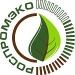 лого_РОСПРОМЭКО